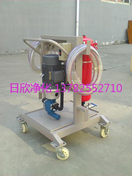 实用LYC-A50滤油机厂家手推车式滤油机液压油