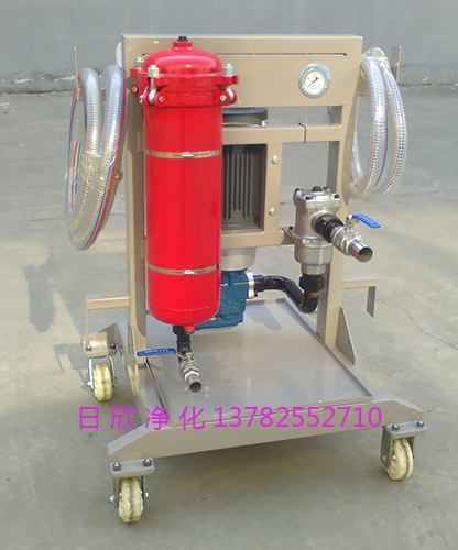 液压油便移式滤油车高级LYC-A32过滤器