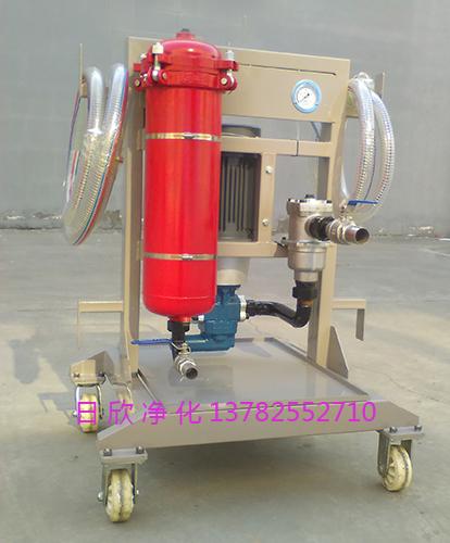 LYC-A40润滑油小型净油车高级滤芯