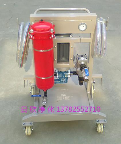 工业齿轮油滤芯增强LYC-A25小型净油车