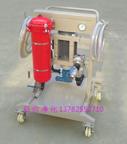 高档手推式滤油车液压油LYC-A100滤芯