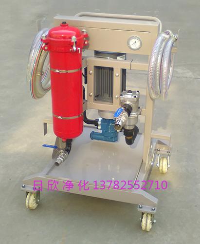 柴油LYC-A63滤油机厂家便移式滤油车高品质