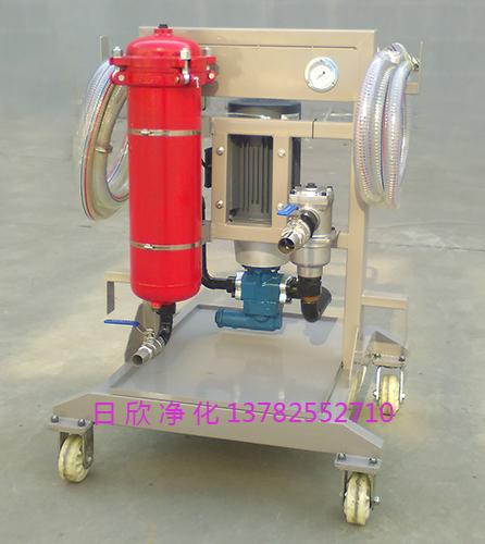 高品质净化设备LYC-A25煤油小型净油车