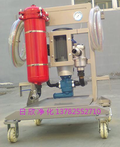 高品质LYC-A150移动式滤油车液压油过滤器厂家