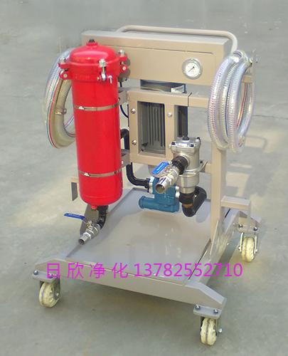 增强手推式滤油机LYC-A系列煤油净化设备