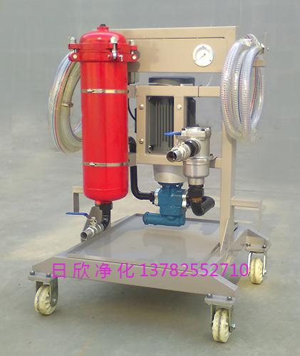 LYC-A25液压油滤油机厂家高级日欣净化手推车式滤油机
