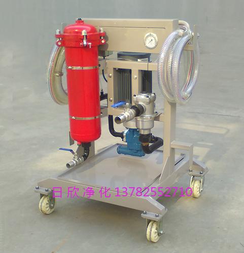 煤油过滤耐用LYC-A32便移式过滤机
