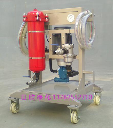 LYC-A63日欣净化汽轮机油实用小型净油机滤油机厂家