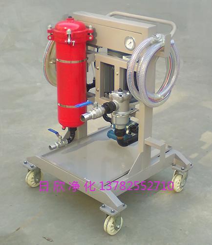 实用滤油机厂家小型过滤机LYC-A100日欣净化齿轮油