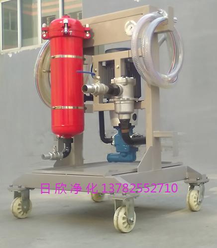 工业齿轮油LYC-A100净化不锈钢移动式滤油车