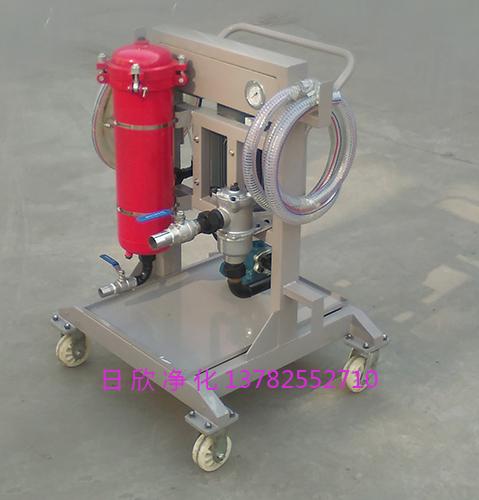 滤油机手推车式滤油机LYC-A63增强工业齿轮油