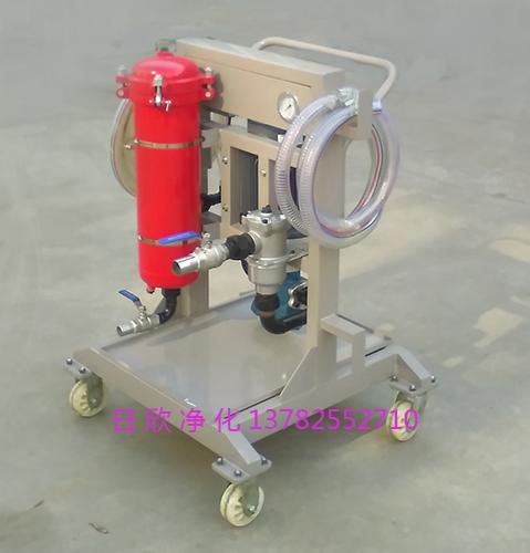 LYC-A机油便移式过滤机高级日欣净化滤油机厂家