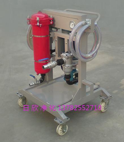 手推式滤油机液压油高档滤油机厂家日欣净化LYC-A25