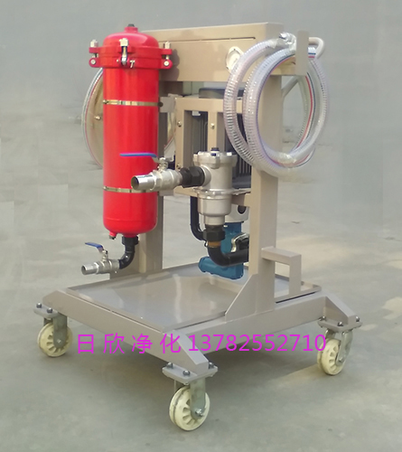 耐用LYC-A63滤油机厂家日欣净化小型过滤机工业齿轮油