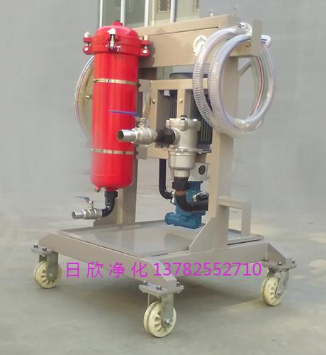 高粘油LYC-A系列便移式过滤机过滤器机油