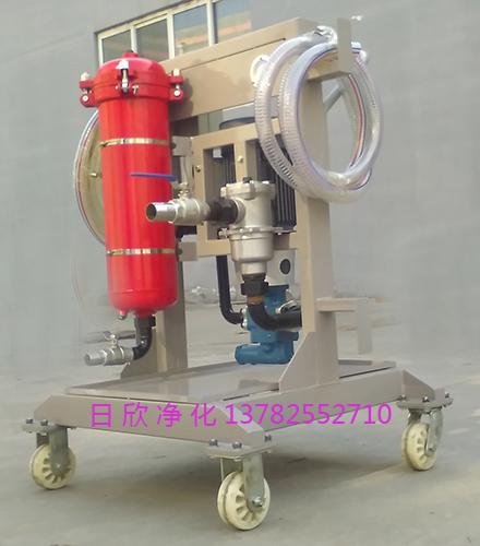 滤油机厂家小型净油机LYC-A150液压油过滤器实用
