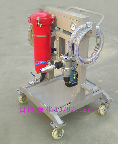 小型过滤机滤芯LYC-A63工业齿轮油实用