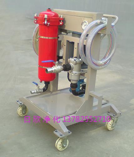 抗磨液压油便移式滤油机不锈钢过滤器LYC-A63