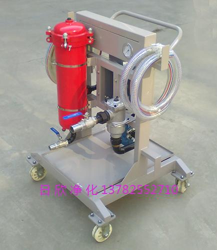 LYC-A系列机油高粘油便移式滤油机净化
