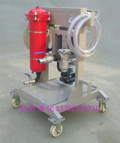 小型净油车汽轮机油不锈钢滤芯LYC-A63