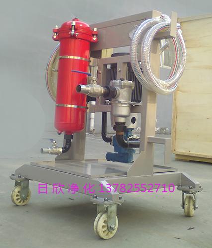 增强滤油机厂家机油滤油机手推车式滤油机LYC-A