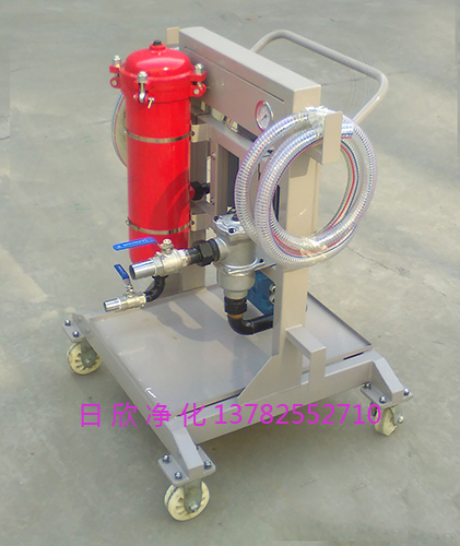 LYC-A63工业齿轮油过滤便移式滤油车高配
