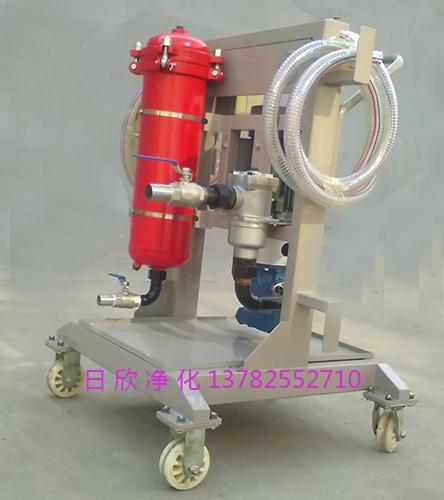 LYC-A150机油净化移动式滤油机高配置