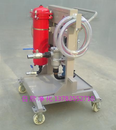小型净油机优质滤油机机油LYC-A32
