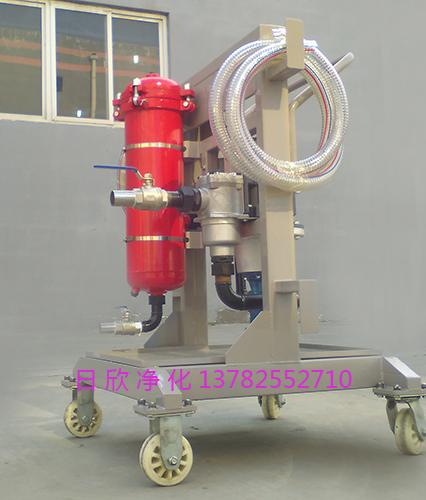 移动式滤油车净化设备高档柴油LYC-A150