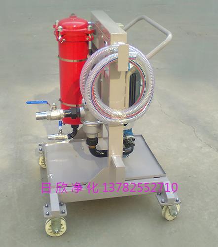 净化机油LYC-A150高配置移动式滤油机