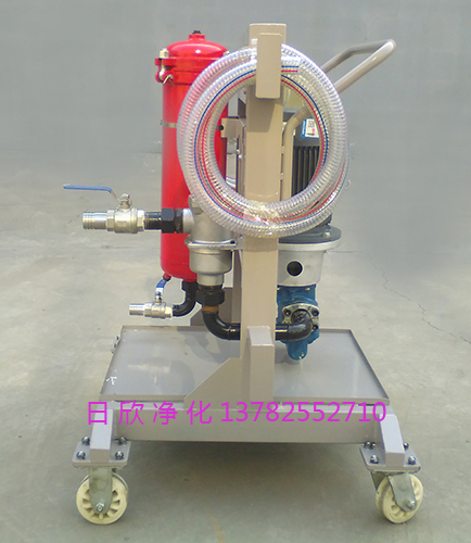便移式过滤机润滑油滤油机厂家日欣净化高粘度LYC-A63