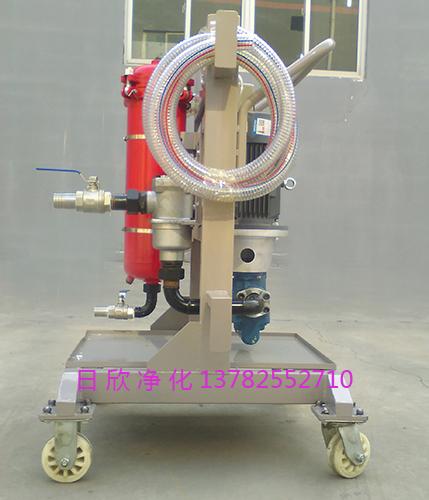 滤油机LYC-A32小型净油机优质机油