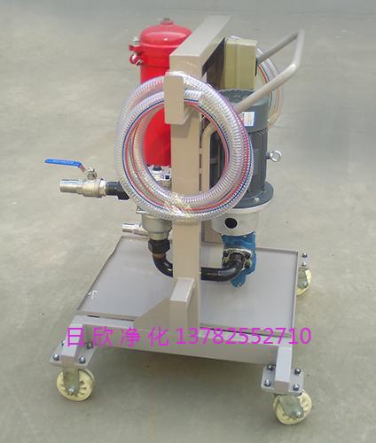 LYC-A32净化设备移动式滤油车机油优质