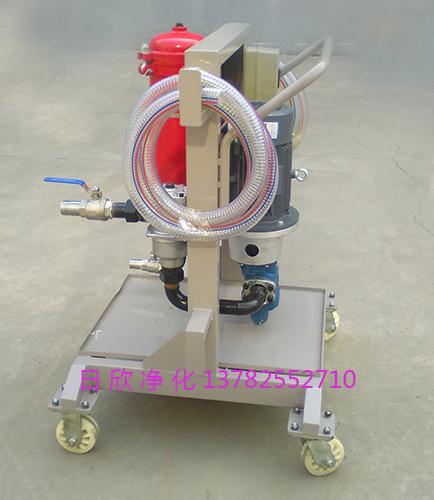 实用滤油机厂家净化LYC-A系列液压油小型滤油车