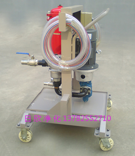 LYC-A系列液压油小型净油机日欣净化高粘度油
