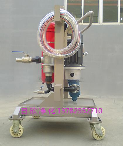 滤油机厂家移动式滤油车滤油机厂家LYC-A系列润滑油高配