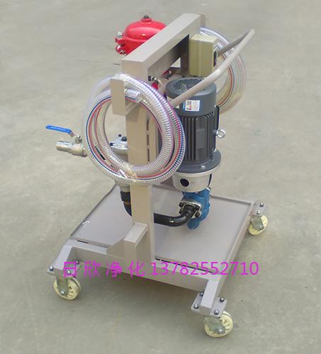 高档小型净油机滤油机厂家LYC-A63煤油过滤