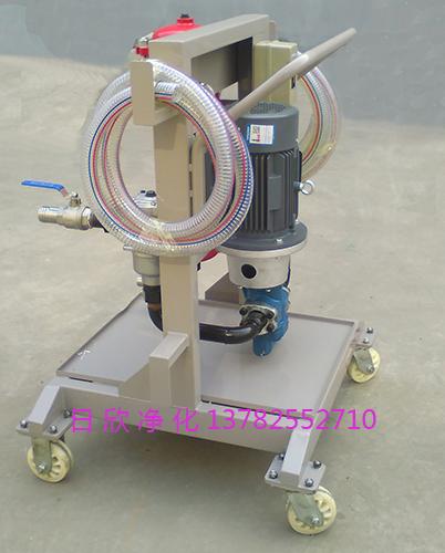 净化齿轮油LYC-A系列滤油机厂家高质量手推车式滤油机