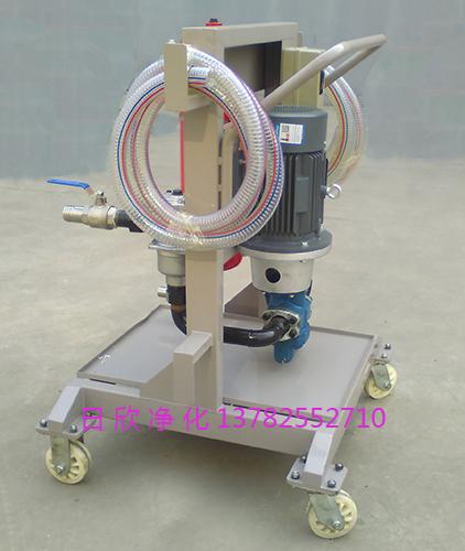 手推式滤油机高粘度净化设备LYC-A液压油