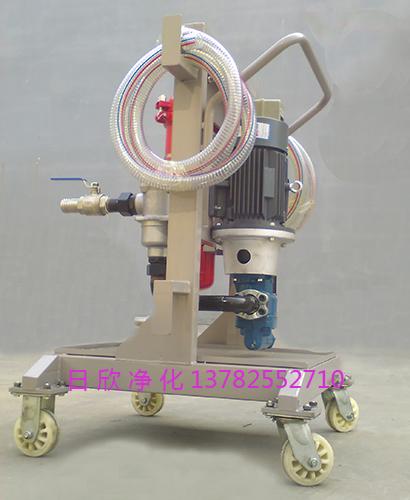 煤油手推式滤油机实用日欣净化LYC-A100滤油机厂家