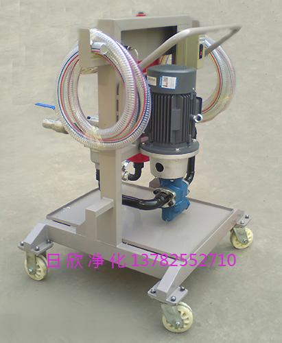 液压油LYC-A63滤芯小型滤油车