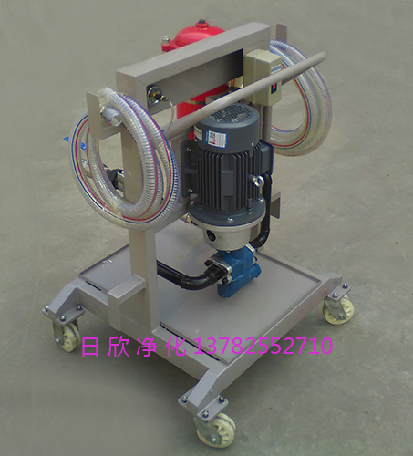 LYC-A32机油增强净化手推车式滤油机