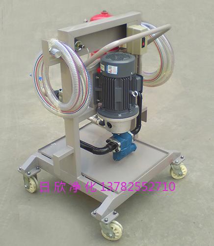 日欣净化高级抗磨液压油LYC-A系列小型滤油车