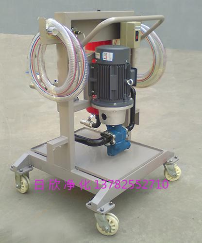 日欣净化实用滤油机厂家液压油LYC-A63小型过滤机