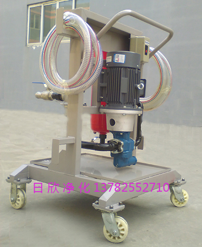 日欣净化增强移动式滤油车煤油LYC-A25