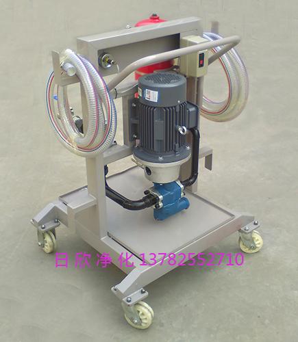 高配置便移式滤油机LYC-A100日欣净化机油