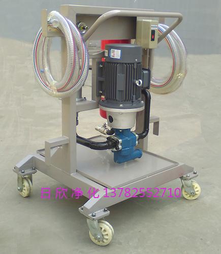 日欣净化优质汽轮机油移动式滤油车LYC-A32滤油机厂家