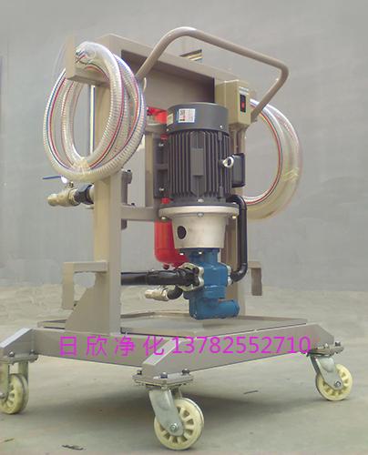 LYC-A滤油机厂家液压油过滤高配便移式滤油机