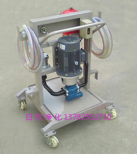 便移式滤油机不锈钢净化工业齿轮油LYC-A100