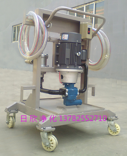 滤油机厂家机油高档小型净油机LYC-A50日欣净化